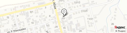 Врачебная амбулатория на карте Абая