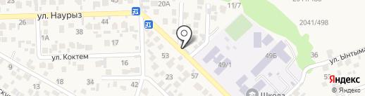 Наурыз 8 на карте Кыргаулд