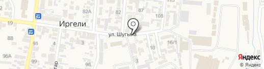 Шиномонтажная мастерская на карте Иргелей