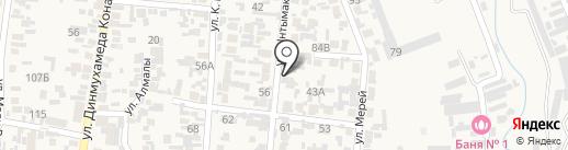 Аружан на карте Иргелей