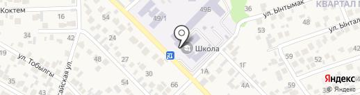 Казахская средняя школа с. Кыргауылды с дошкольным мини-центром на карте Кыргаулд