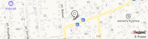 Коксай на карте Коксая