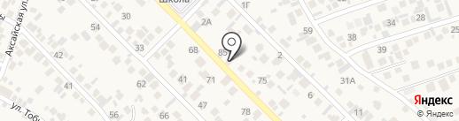 Улпан на карте Кыргаулд
