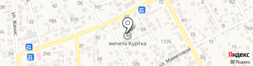 Куртка на карте Коксая