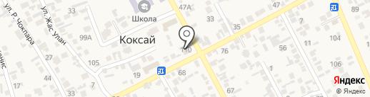 Жанель на карте Коксая