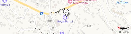 АЗС Royal Petrol на карте Кыргаулд