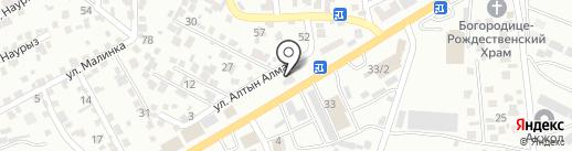 Абзал на карте Алматы