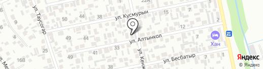 Ателье-студия на карте Алматы