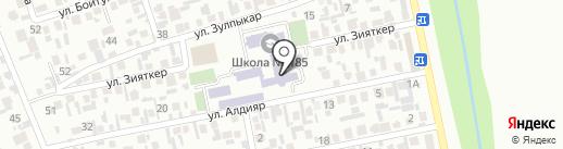 Общеобразовательная школа №185 на карте Алматы