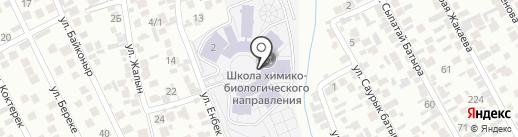 Назарбаев Зияткерлік мектебі на карте Алматы