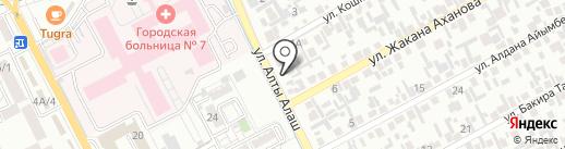 Салтанат, парикмахерский салон на карте Алматы