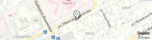 Бота, магазин продуктов питания на карте Алматы