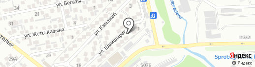 Arsy Cosmetics Kazakhstan, ТОО на карте Алматы