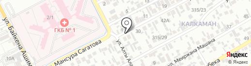 Алуа, магазин продуктов питания на карте Алматы