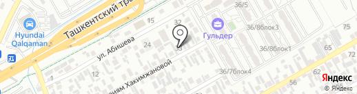 Ата-Ана, продуктовый магазин на карте Алматы