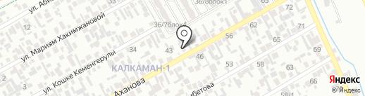 Алижан, магазин продуктов на карте Алматы