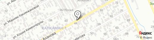 Нур-Ай, магазин продуктов питания на карте Алматы