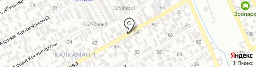 Султан, магазин продуктов питания на карте Алматы