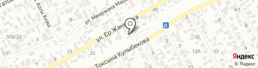 Инкар, магазин продуктов питания на карте Алматы