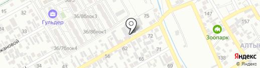 Арсен, продуктовый магазин на карте Алматы