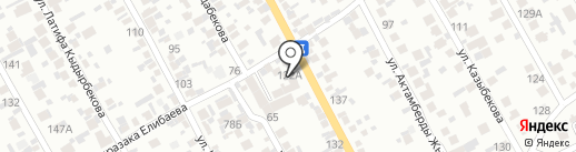DACH на карте Алматы