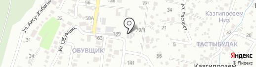 RoSa на карте Алматы