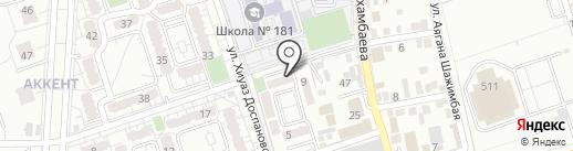 Exclusive Print на карте Алматы