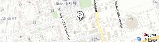 Мастерская по ремонту обуви и заточке ножей на карте Алматы