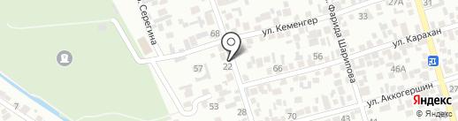 Саниям на карте Алматы