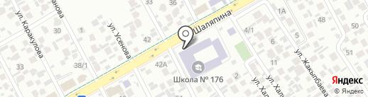 Наурызбайский районный отдел образования на карте Алматы