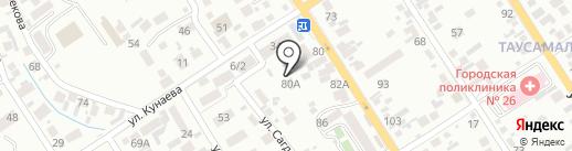 Uni Kids на карте Алматы