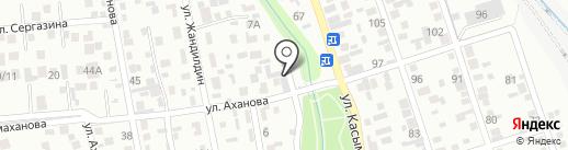 Inter-Хайер на карте Алматы