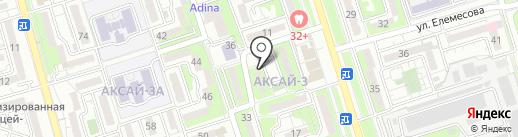 Айсер на карте Алматы