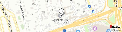 Храм Христа Спасителя на карте Алматы