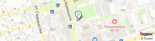 БоБo на карте Алматы