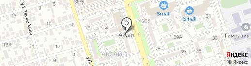 Нотариус Адишев К.Т. на карте Алматы