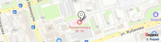 Городская поликлиника №10 на карте Алматы