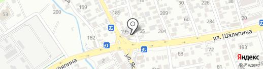 Nash Сервис на карте Алматы
