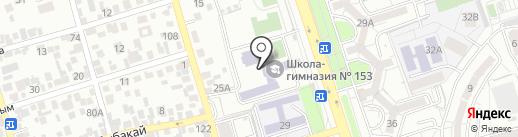 Школа-гимназия №153 им. А. Розыбакиева на карте Алматы
