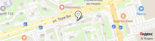 Ароматный Мир на карте Алматы