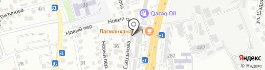 ARSENAL на карте Алматы