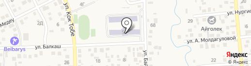 Средняя школа №40 Илийского района на карте Боралдая
