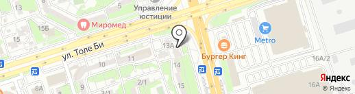 Obsidian на карте Алматы