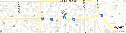 Ерке нур, парикмахерская на карте Алматы