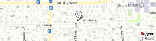 SVS Клиника им. В.М. Савинова на карте Алматы