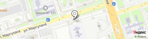 Grand Osteria на карте Алматы