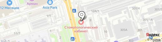 Дикий на карте Алматы
