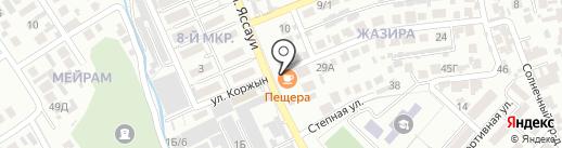 PESHERA на карте Алматы