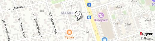 Mademoiselle на карте Алматы