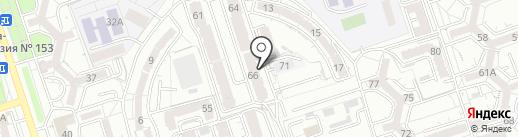 Tempra Design на карте Алматы